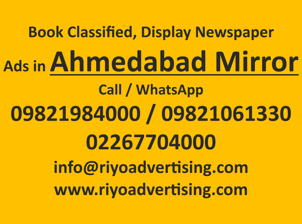 book advertisement for Ahmedabad Mirror, Ahmedabad Mirror ad rate, how to book newspaper ads, Ahmedabad Mirror ad rates