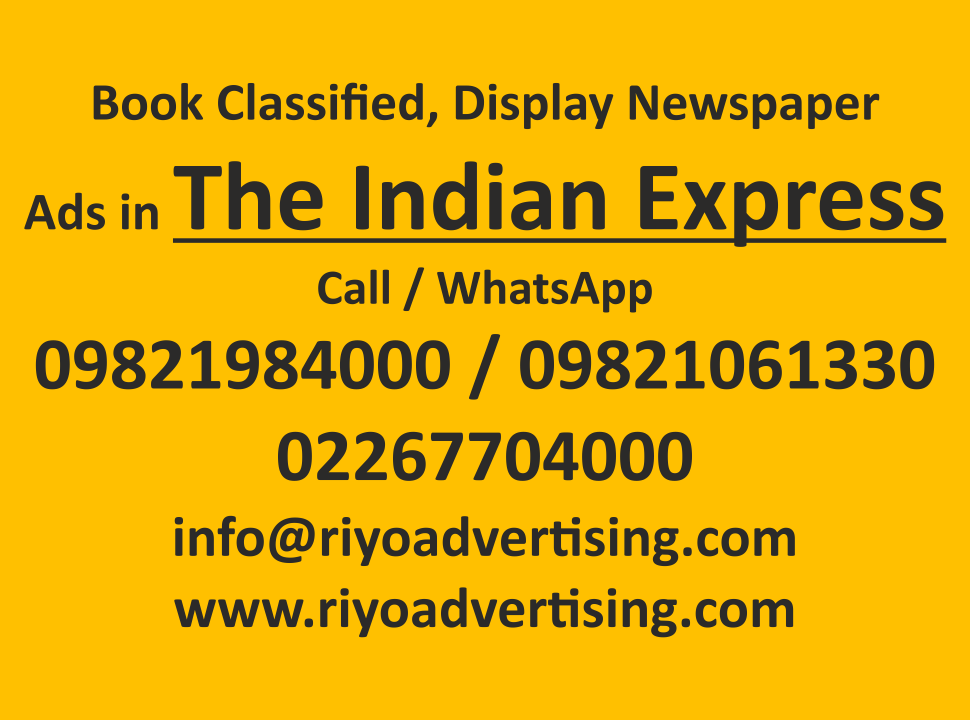book newspaper ads in the indian express