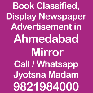 Ahmedabad Mirror ad Rates for 2018-19