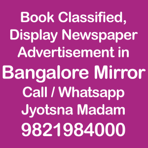 Bangalore Mirror ad Rates for 2018-19
