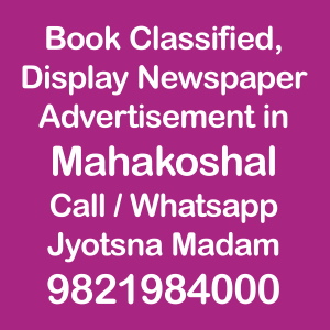 Mahakoshal Newspaper ad Rates for 2018-19