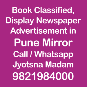Pune Mirror ad Rates for 2018-19