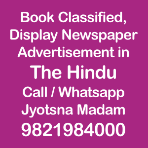 The Hindu Newspaper ad Rates for 2018-19