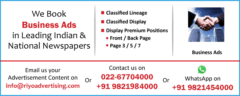 Business ads in Mumbai