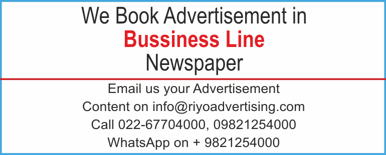 Newspaper advertisement sample for  Business Line