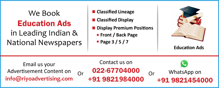 Educational ads in Mumbai