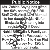 Gift public notice ad sample