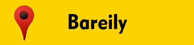 name change ads in Bareily