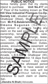 Property public notice ads
