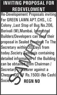 Redevelopment public notice ads