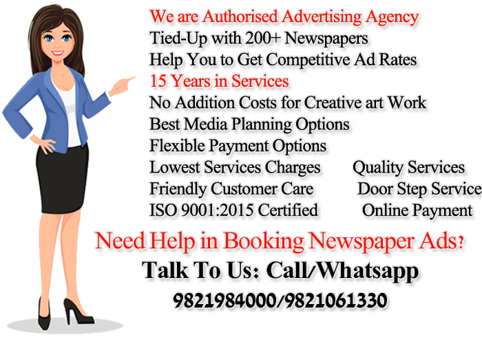 Advertising Agency for all Leading Newspapers & Magazines for all Over India & Abroad, Advertising Agency