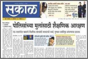abroad assignment mumbai news paper