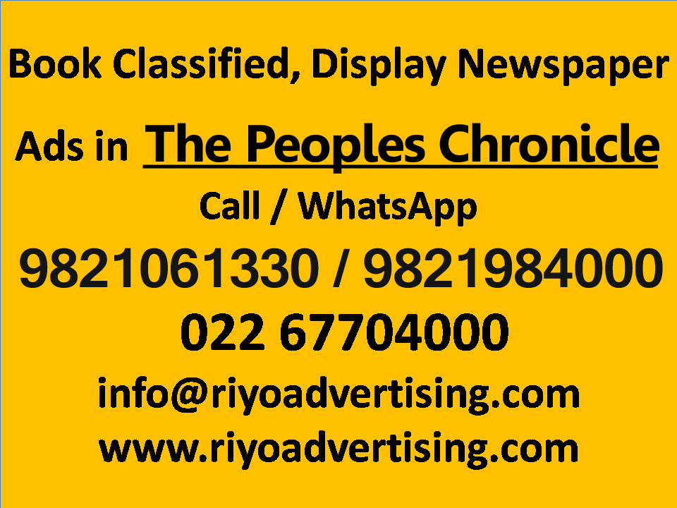 The Peoples Chronicle ads in local and national newspapers