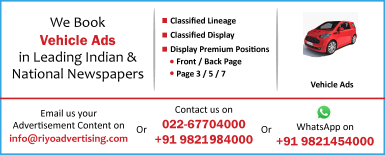 Vehicle ads in Mumbai Online