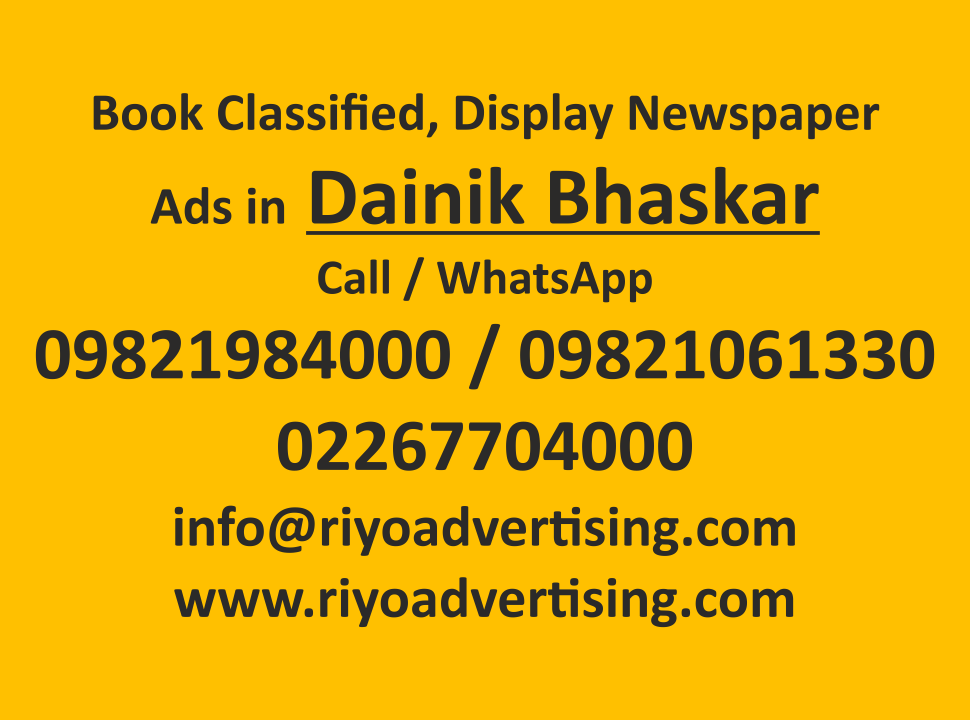 Dainik Bhaskar ads in local and national newspapers