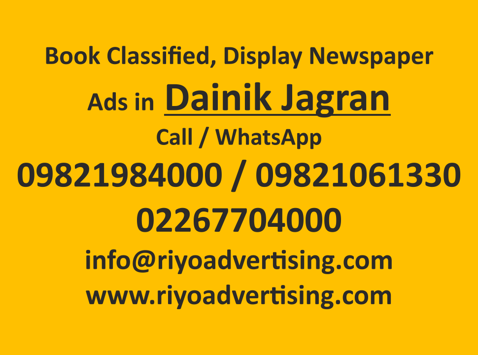 Dainik Jagran ads in local and national newspapers
