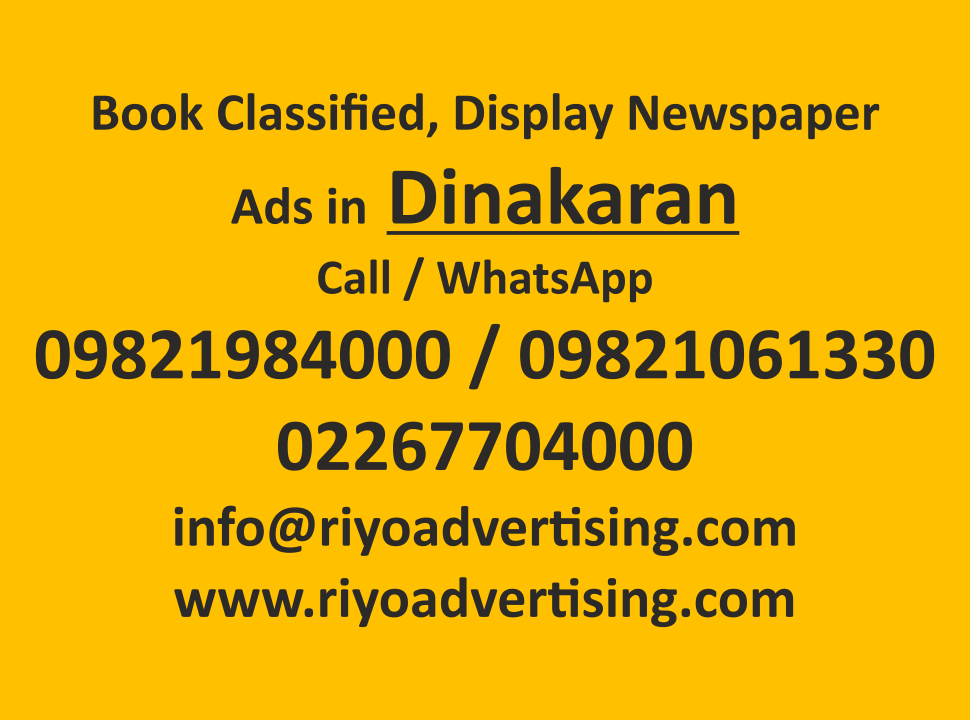 Dinakarna ads in local and national newspapers