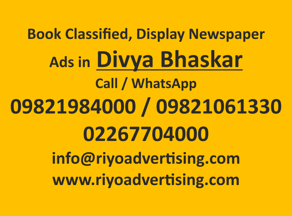Divya Bhaskar ads in local and national newspapers