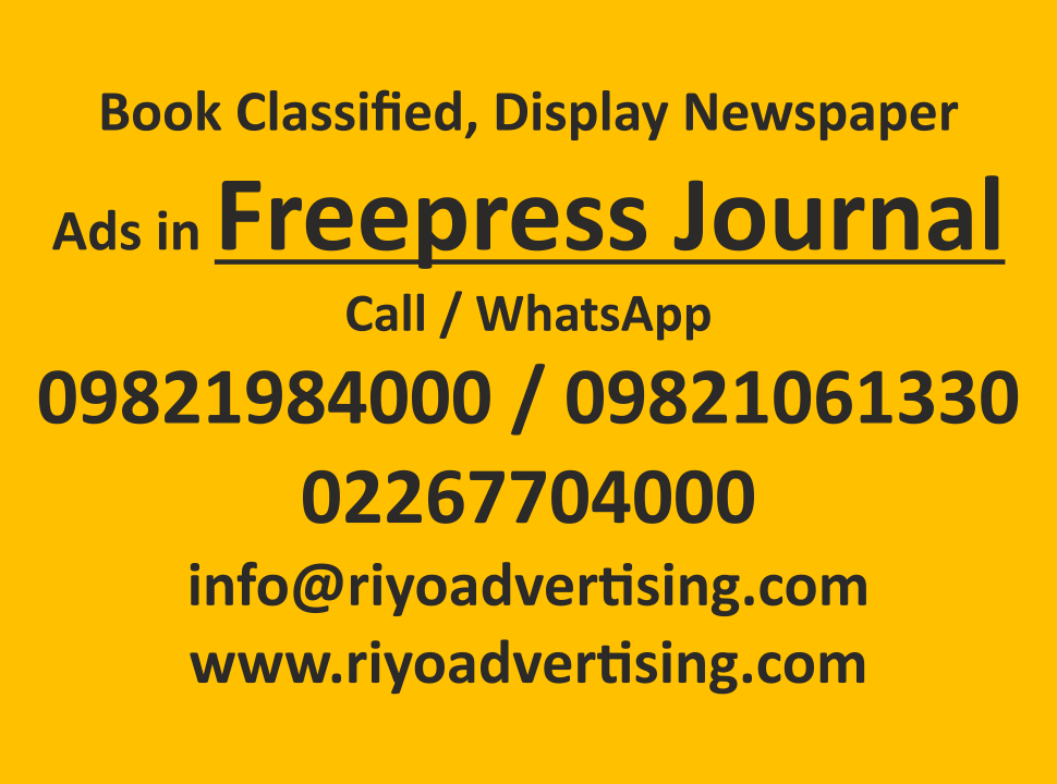 Free Journal ads in local and national newspapers
