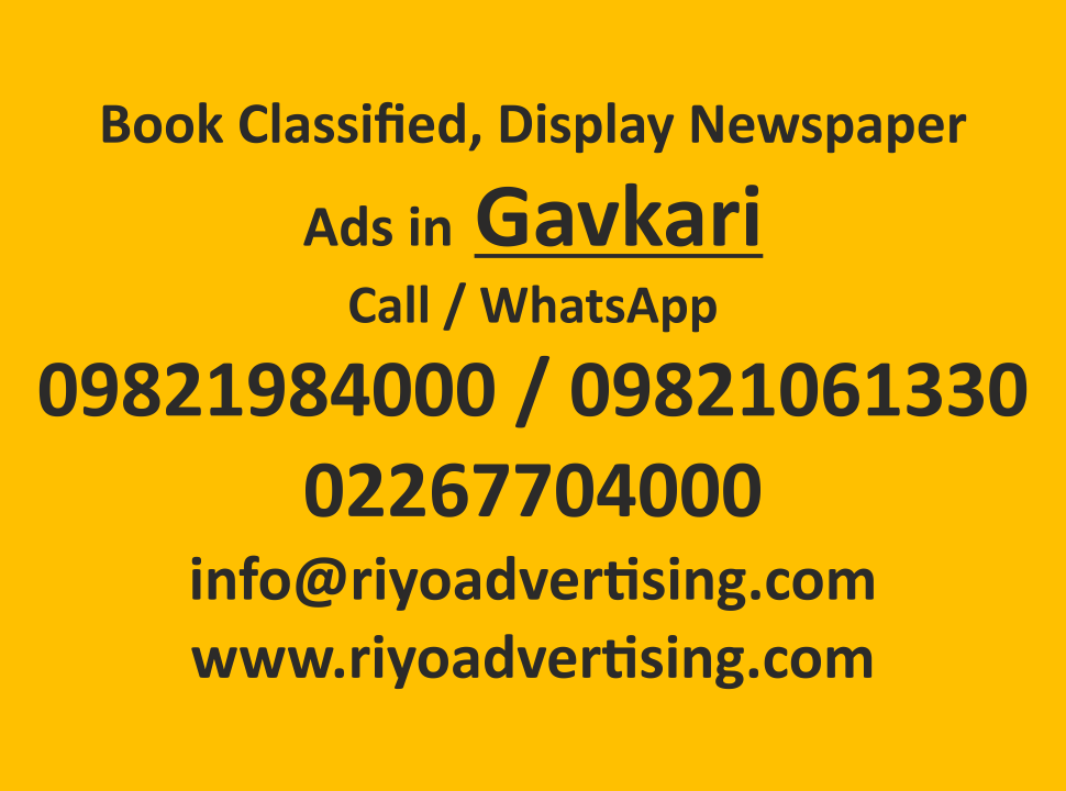 Gavkari ads in local and national newspapers