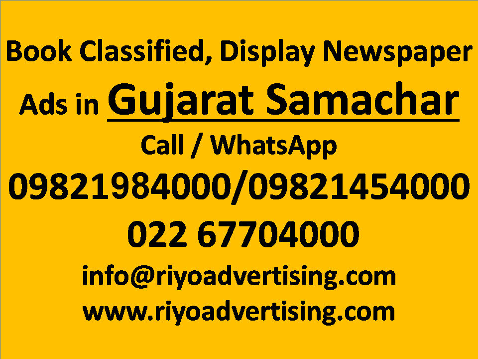 Gujarat Samachar ads in local and national newspapers