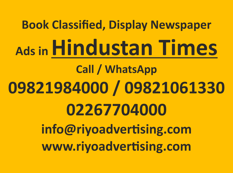 Hindustan Times ads in local and national newspapers
