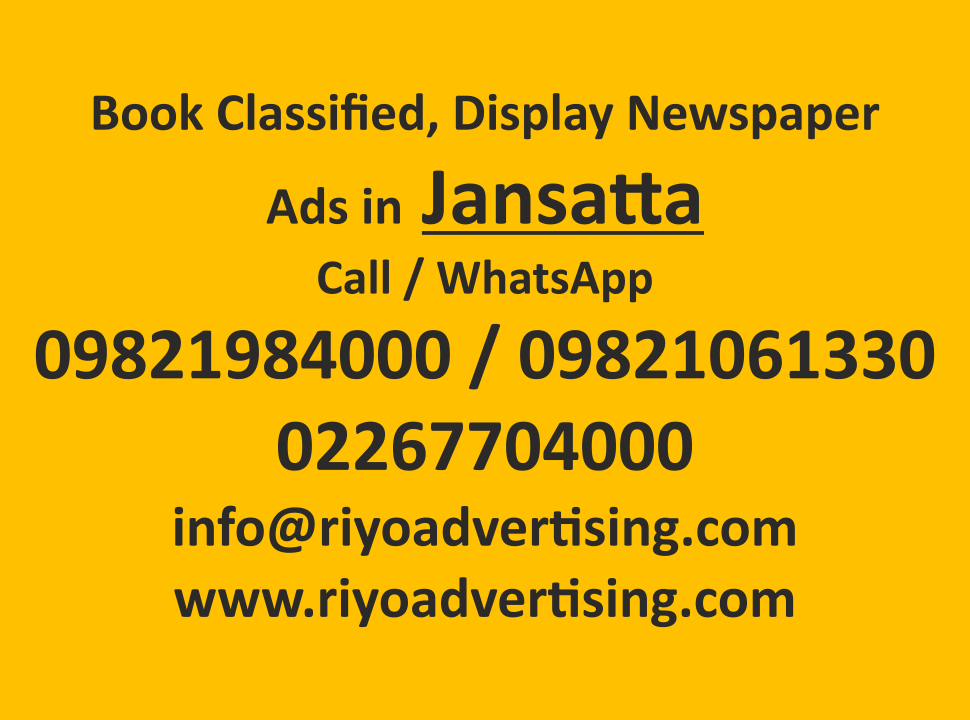 Jansatta ads in local and national newspapers