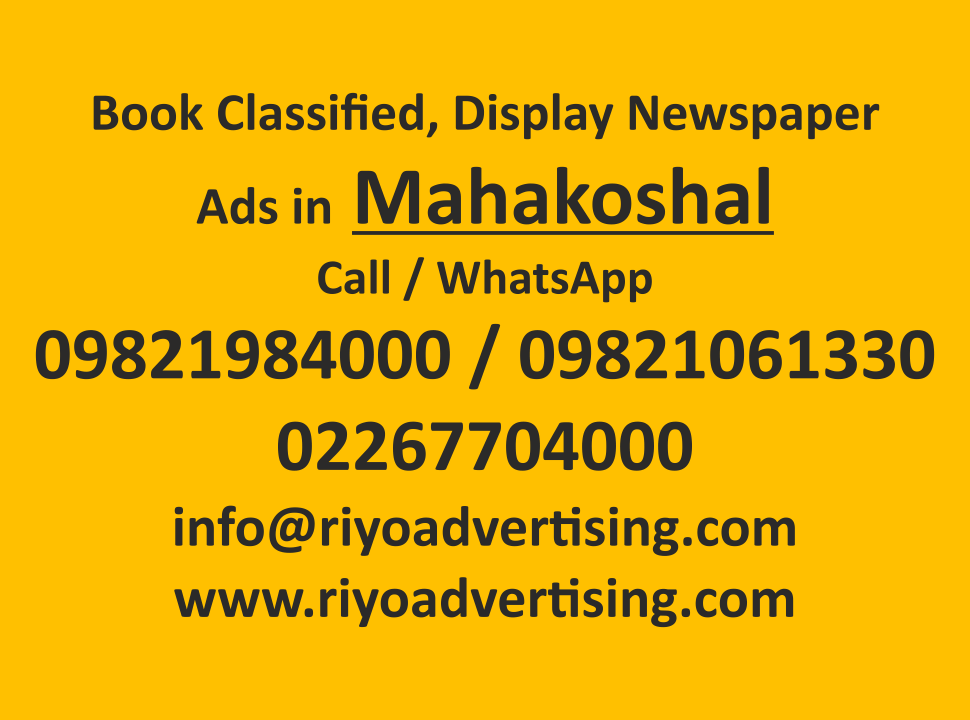Mahakoshal ads in local and national newspapers