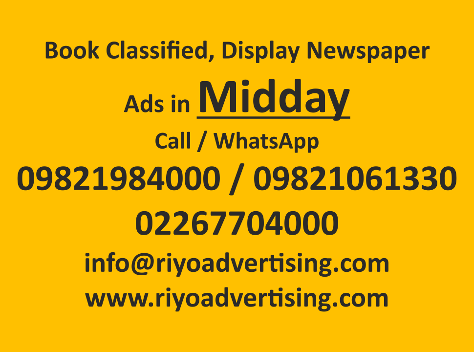 Midday ads in local and national newspapers