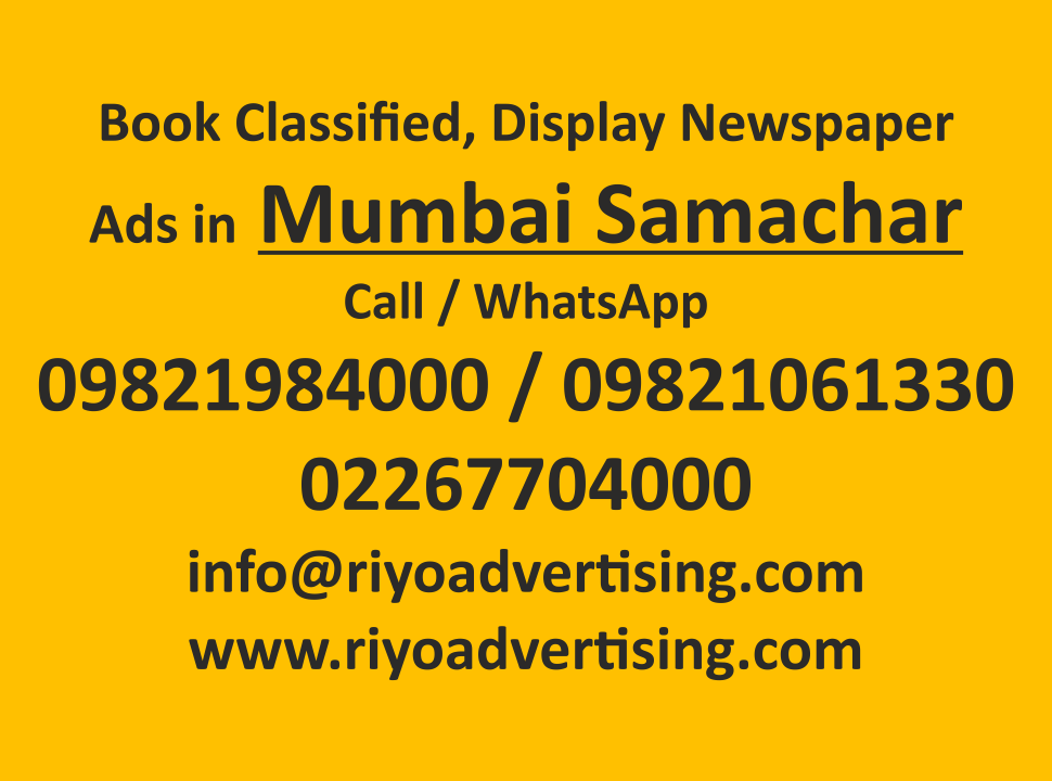 Mumbai Samachar ads in local and national newspapers