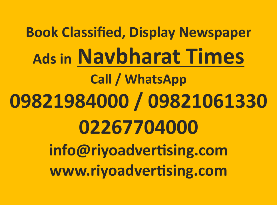 Navbharat Times ads in local and national newspapers