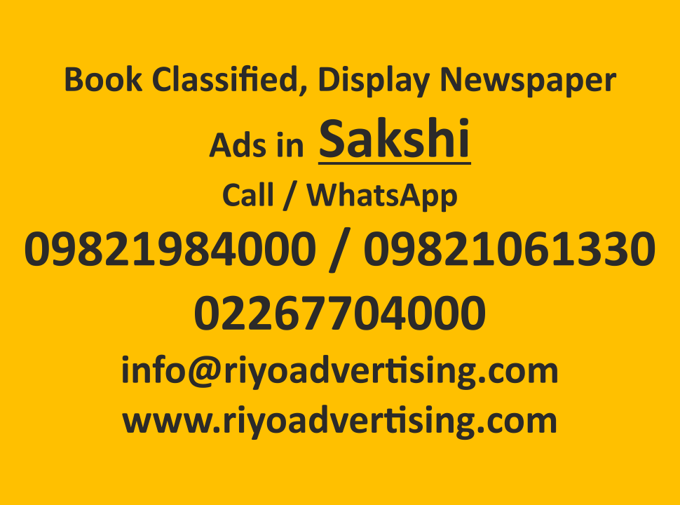 Sakshi ads in local and national newspapers