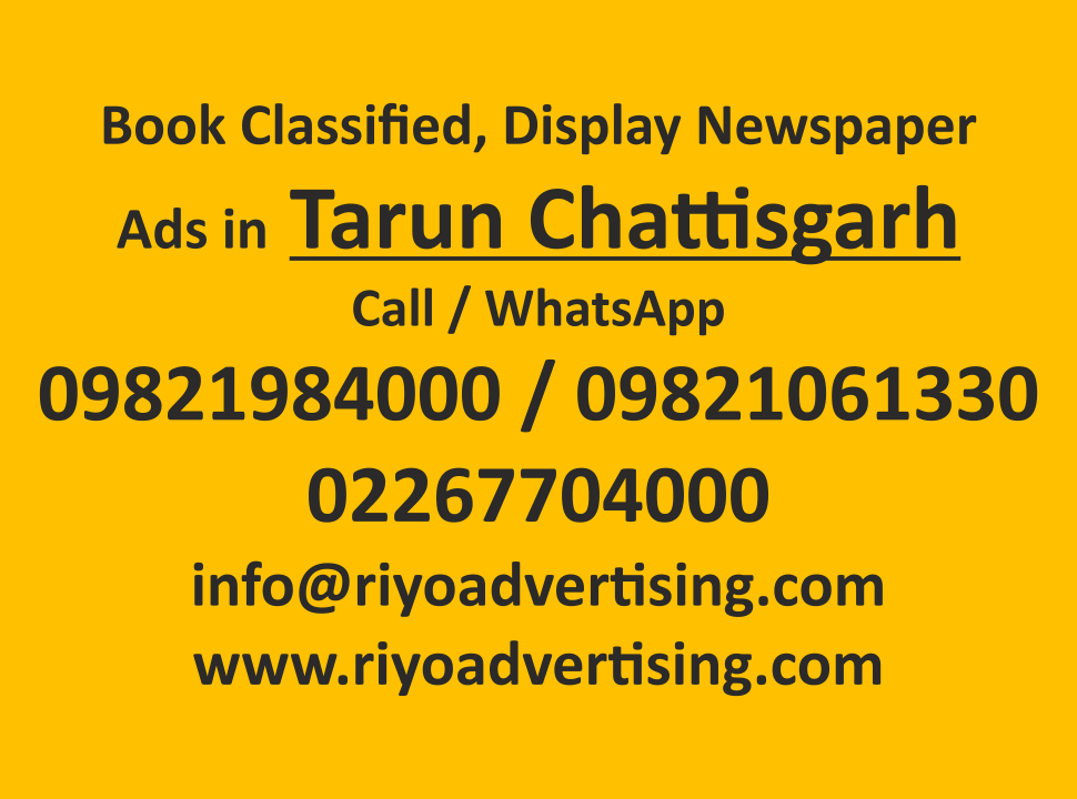 Tarun Chattisgarh ads in local and national newspapers