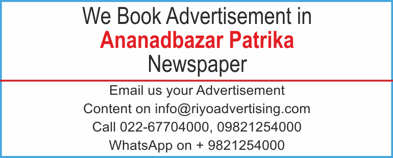 Newspaper advertisement sample for Anandabazar Patrika