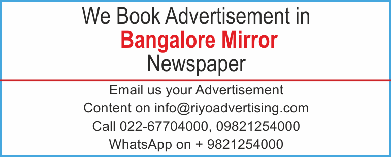 Newspaper advertisement sample for  Bangalore Mirror