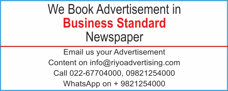 Newspaper advertisement sample for  Business Standard