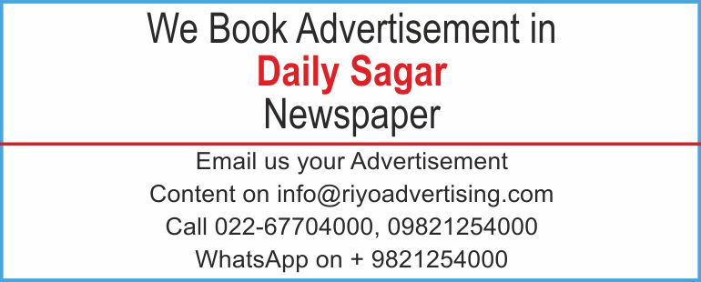 Newspaper advertisement sample for Daily-Sagar