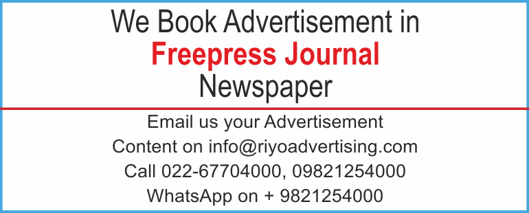 Newspaper advertisement sample for  Free Press Journal
