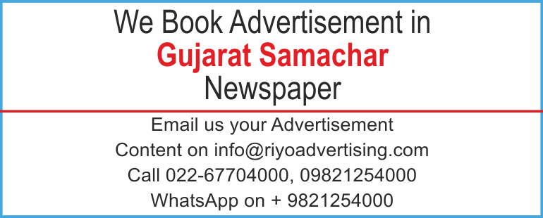 Newspaper advertisement sample for Gujarat Samachar