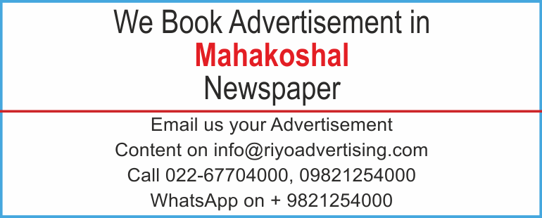 Newspaper advertisement sample for Mahakoshal
