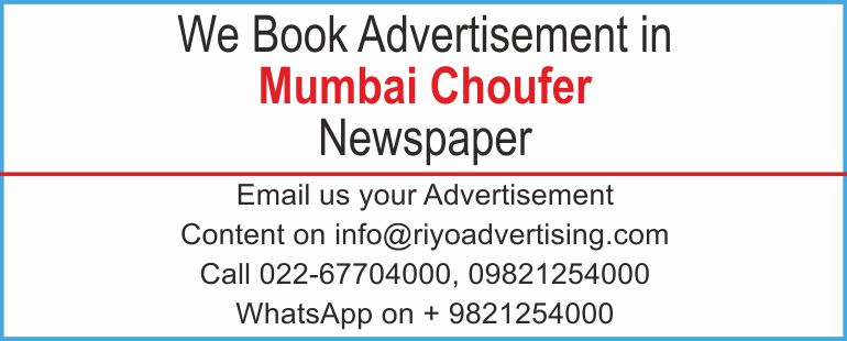 Newspaper advertisement sample for  Mumbai Choufer