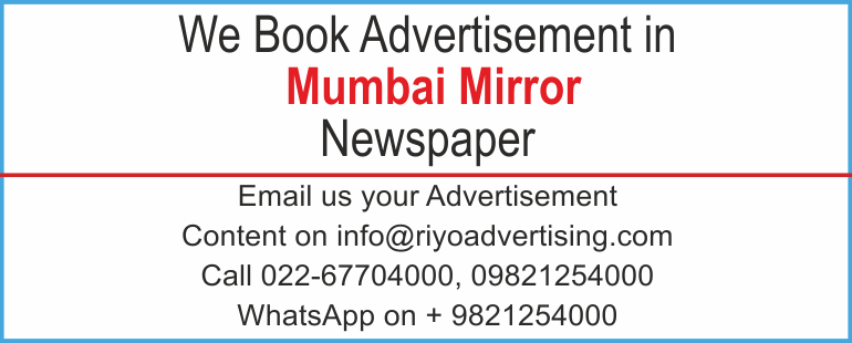 Newspaper advertisement sample for  Mumbai Mirror