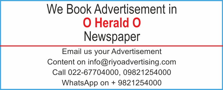 Newspaper advertisement sample for O Herald O
