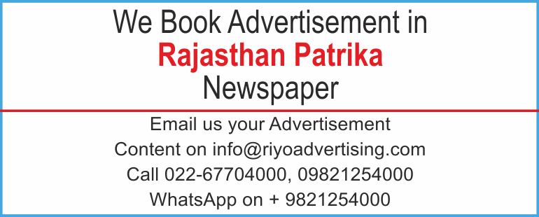 Newspaper advertisement sample for Rajasthan Patrika