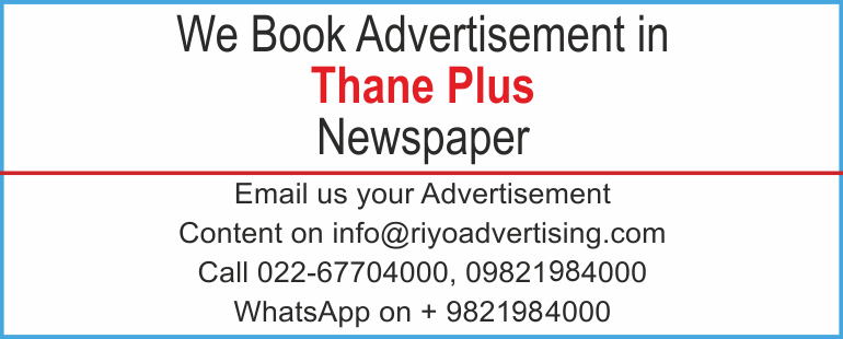 Newspaper advertisement sample for Thane Plus