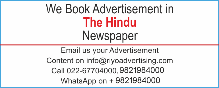 Newspaper advertisement sample for  The Hindu