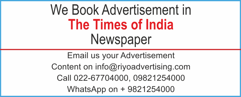Newspaper advertisement sample for The Times of India