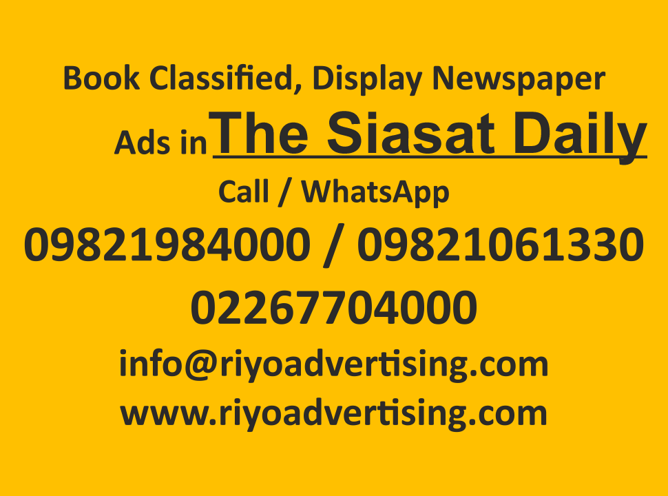 book newspaper ads in the siasat daily