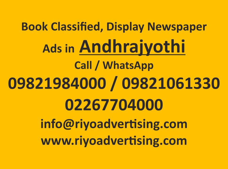 Book newspaper Ads in Andhra jyoti Newspaper, Andhra Jyothi