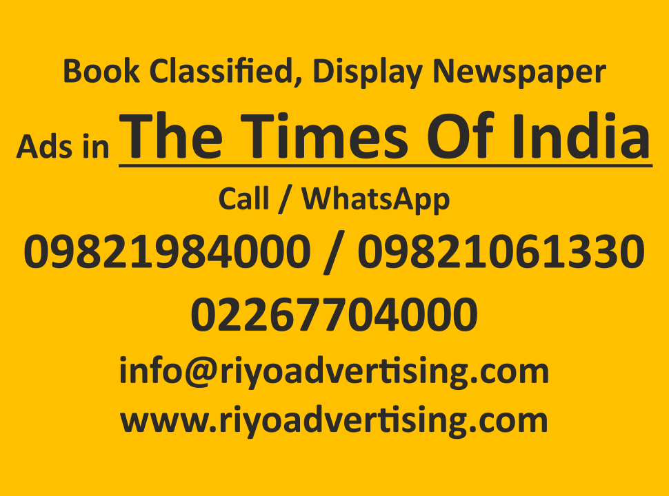 Book newspaper Ads in The Times of India Newspaper, Best ad